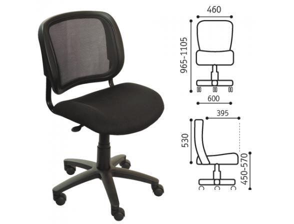 Кресло BURO CH-297NX/15-21