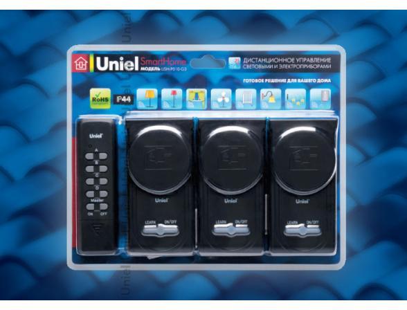 Пульт дистанционного управления светом Uniel USH-P010-G3-3600W-25M BLACK