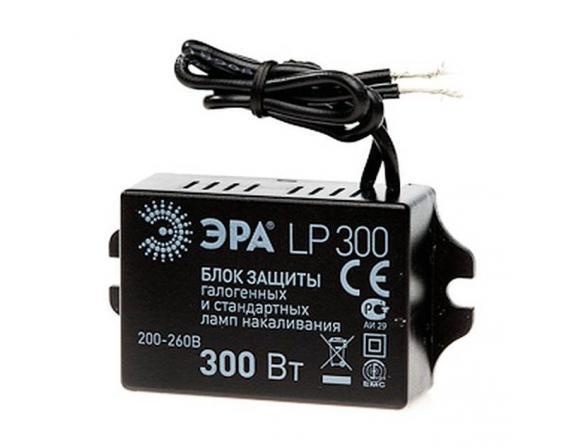 Блок защиты ЭРА LP300W 200-260V (10/50)