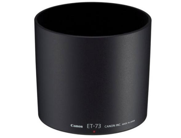 Бленда Canon ET-73