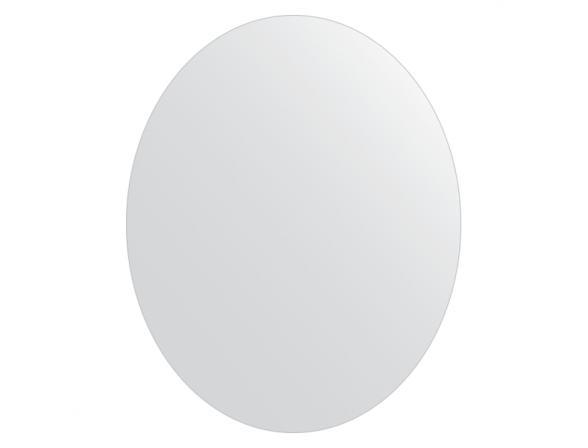 Зеркало EVOFORM Primary (40х50 см) BY 0026
