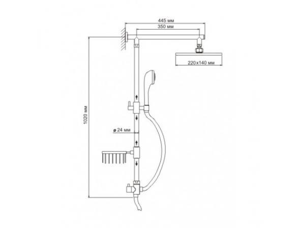 Душевой комплект WasserKRAFT А016