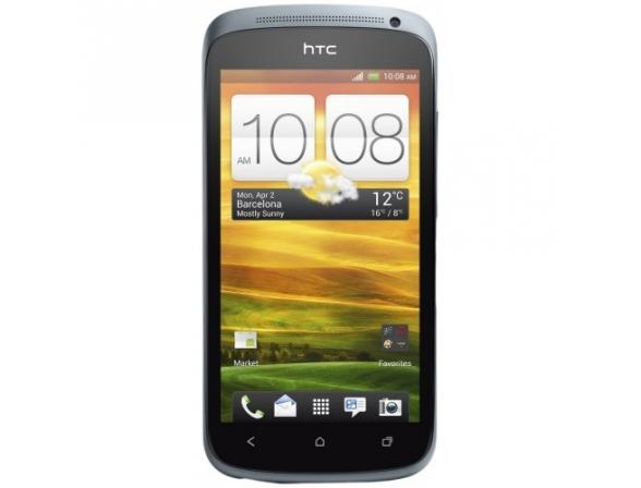 Коммуникатор HTC One S Grey