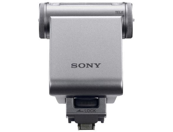 Вспышка Sony HVL-F20S