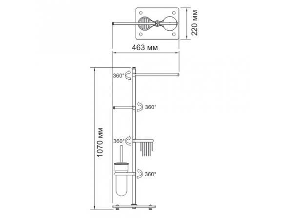 Напольная стойка WasserKRAFT К-1248, металл, матовое стекло