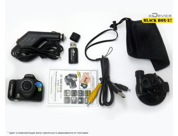 Видеорегистратор xDevice BlackBox-27