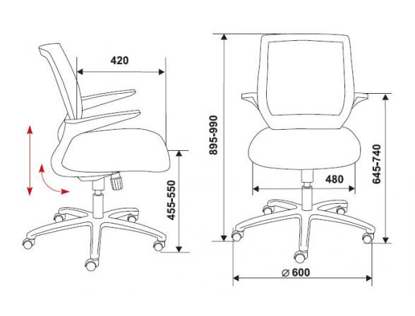 Кресло BURO CH-497AXSN/TW-11