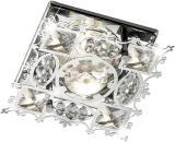 Светильник встраиваемый Novotech 369500