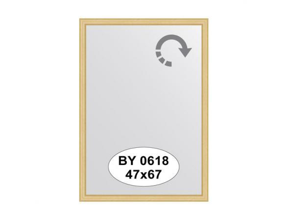 Зеркало в багетной раме EVOFORM сосна (47х67 см) BY 0618