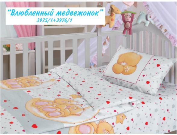 Постельное белье Нордтекс Облачко, детское (бязь-люкс)