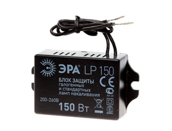 Блок защиты ЭРА LP150W 200-260V (10/50)