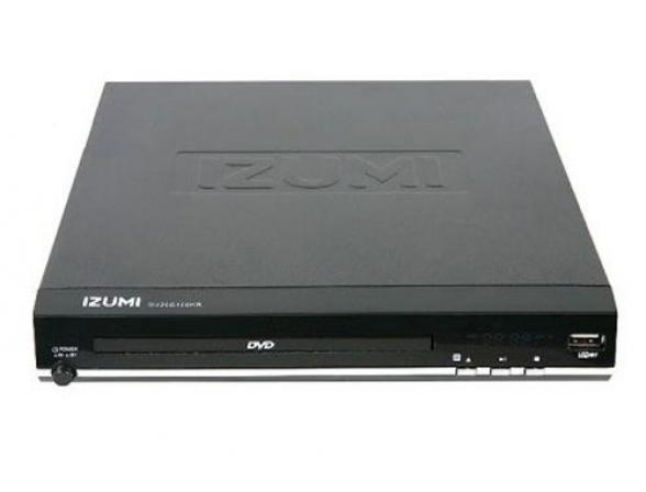 DVD плееры Izumi DD20D112KB