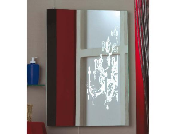 Зеркало с подсветкой Lussole LSQ-2200-01