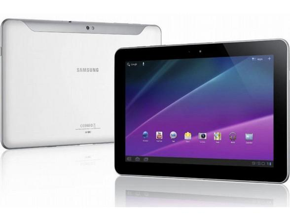 Планшет Samsung Galaxy Tab 32Gb GT-P7500 White