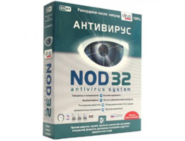 Антивирус ESET NOD32 Platinum Edition
